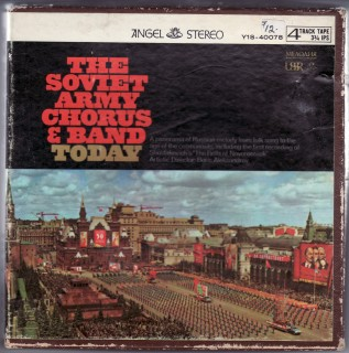 The_Soviet_Army_Chorus_front